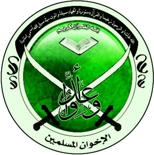 Logo der Muslimbrüder